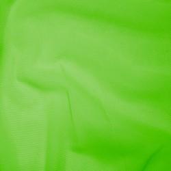 Velato Verde 212